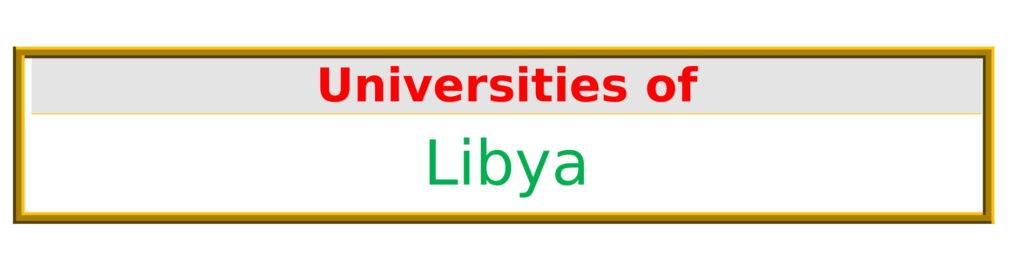 List of Universities in Libya