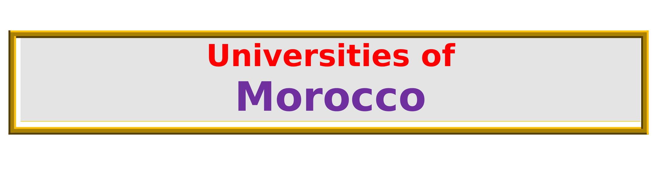 List of the best Universities in Morocco