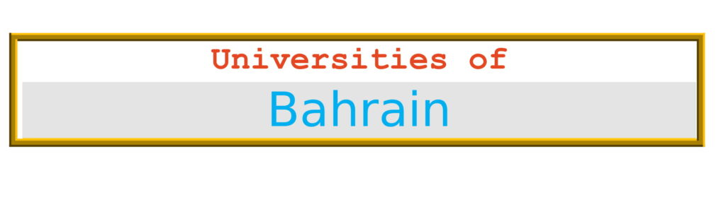 List of Universities in Bahrain