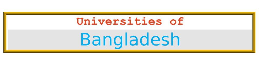 List of Universities in Bangladesh