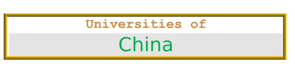 List of Universities in China