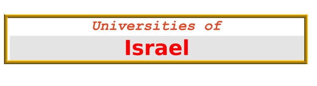 List of Universities in Israel