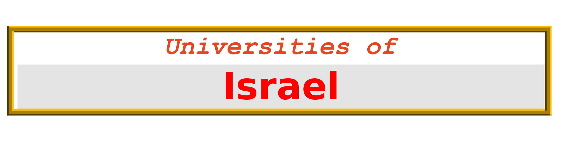 List of Universities in Israel