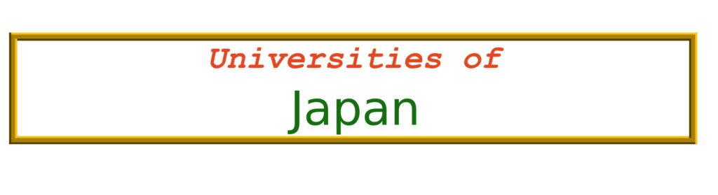 List of Universities in Japan