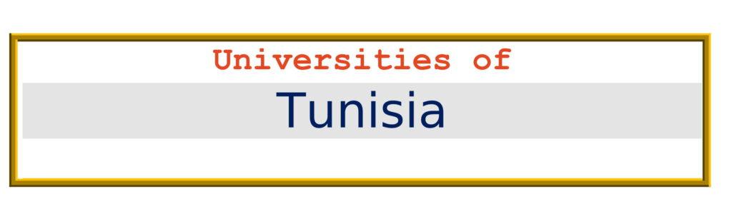 List of Universities in Tunisia