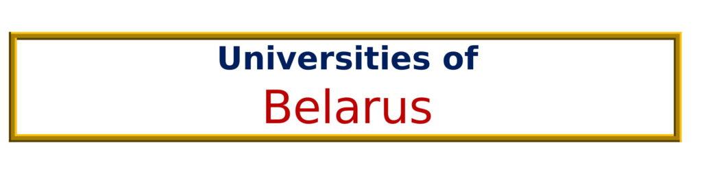 List of Universities in Belarus