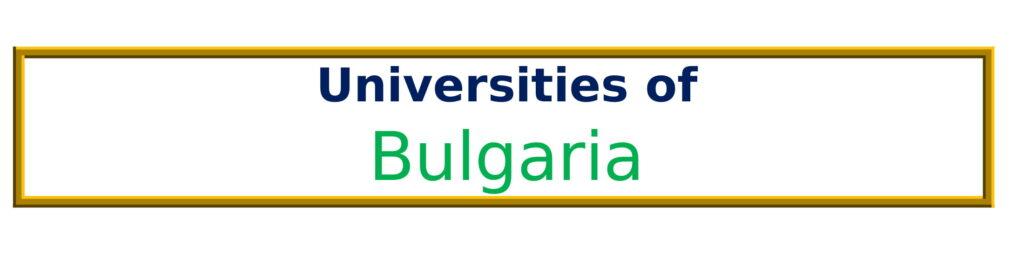 List of Universities in Bulgaria