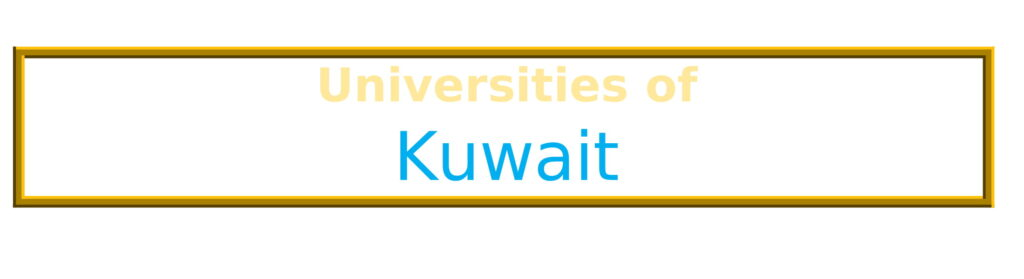 List of Universities in Kuwait