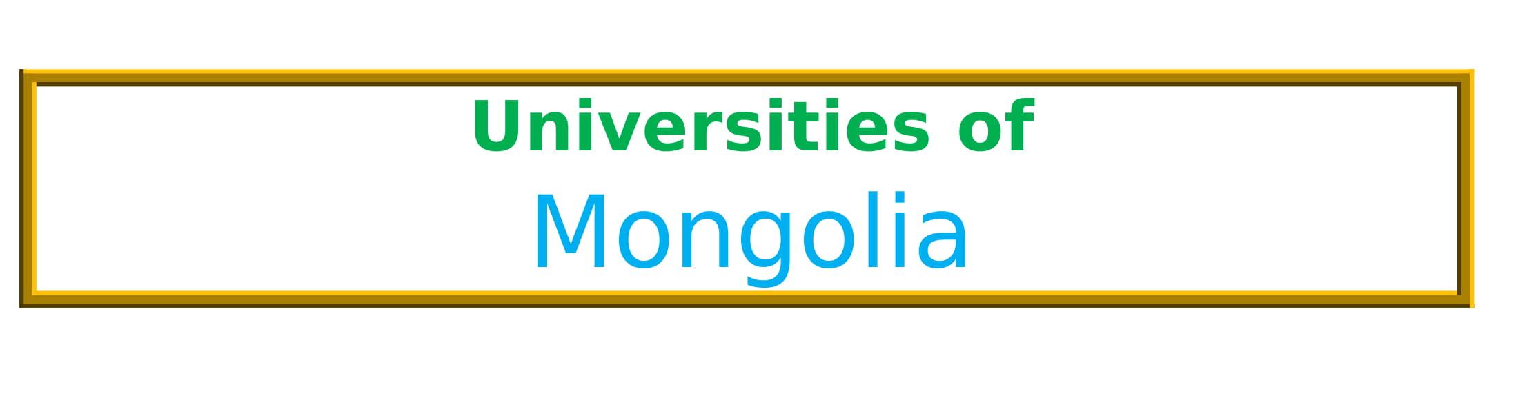 List of Universities in Mongolia