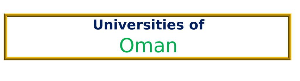 List of Universities in Oman