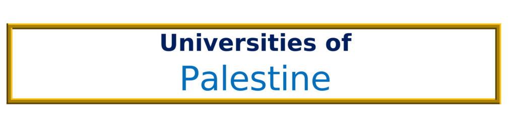 List of Universities in Palestine