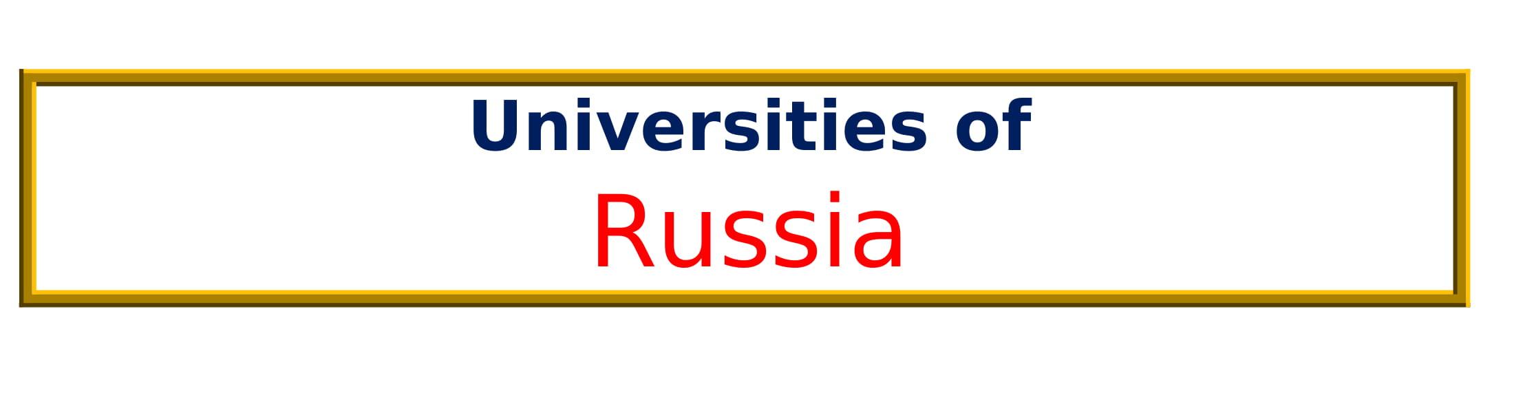 List of Universities in Russia