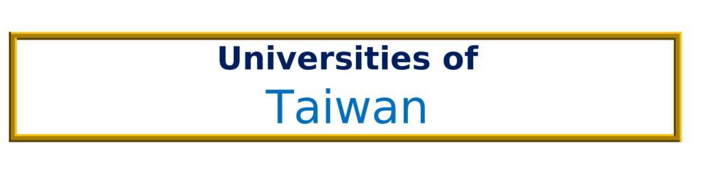 List of Universities in Taiwan