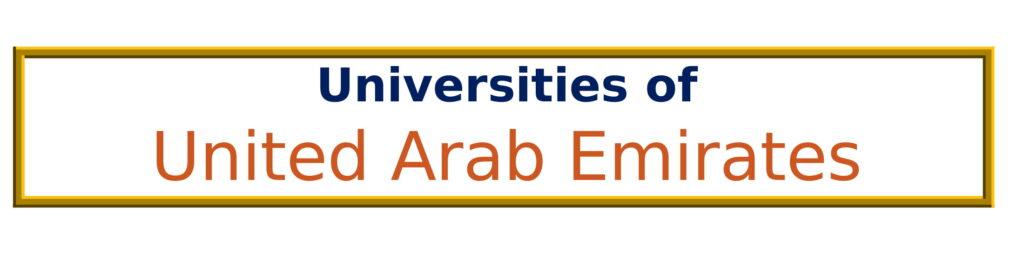 List of Universities in United Arab Emirates