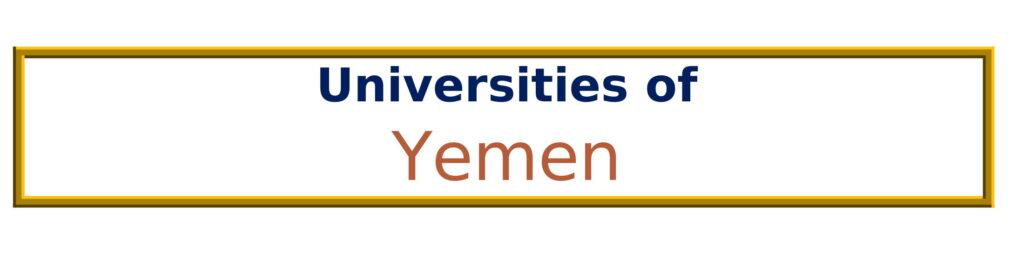 List of Universities in Yemen