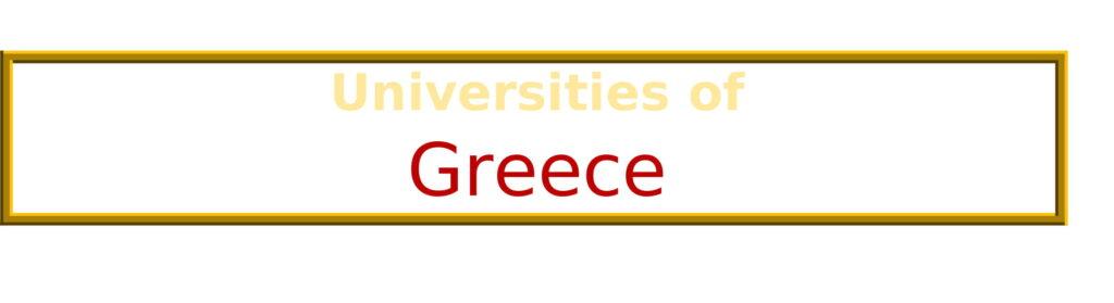 List of Universities in Greece