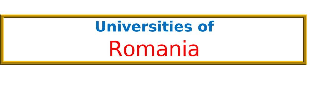 List of Universities in Romania