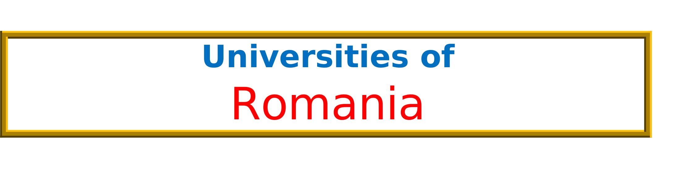 List of Universities in Romania