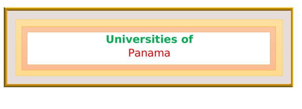 List of Universities in Panama