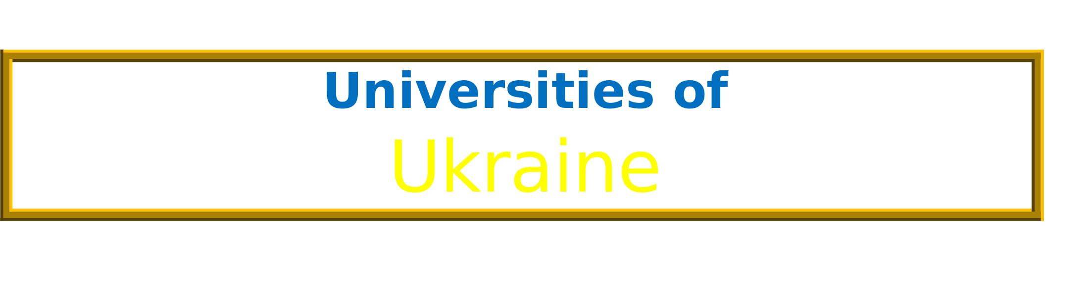List of Universities in Ukraine
